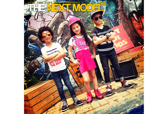Just For Kids The Next Model Season 3